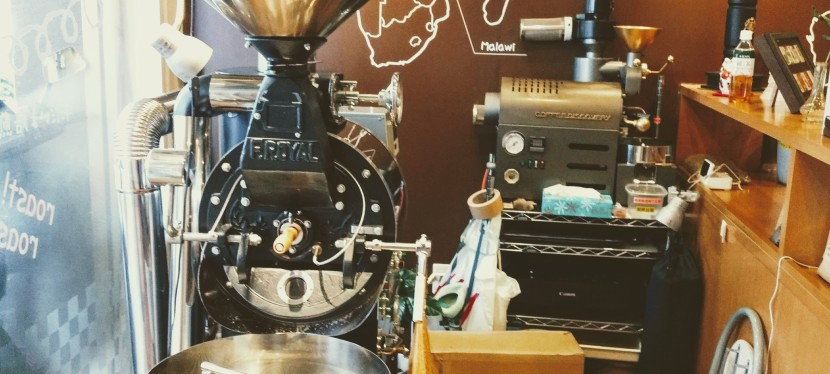 Coffee Roaster Takou – Ōgaki City (大垣市)