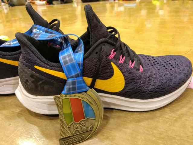 Kobe_marathon_finisher_picture_Nike_Air_Zoom_pegasus_35