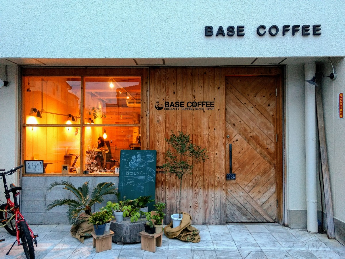 Base Coffee - Ichinomiya (一宮市)