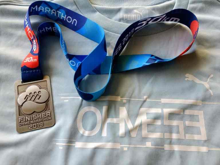 Ohme_marathon_30k_road_race_japan