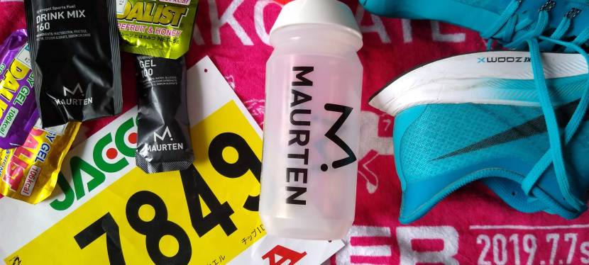 Running Hakodate Marathon(函館マラソン)